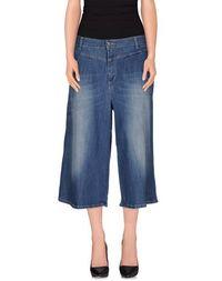 Джинсовые брюки-капри Souvenir Clubbing