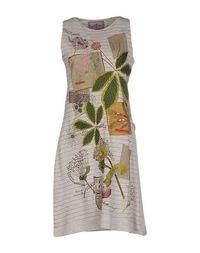 Короткое платье Mamatayoe