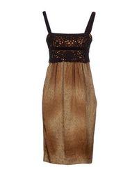 Платье до колена Borbonese