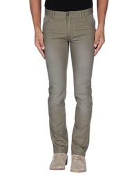 Джинсовые брюки Outfitters' Nation