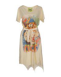 Платье до колена Bastille