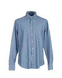 Джинсовая рубашка Breuer
