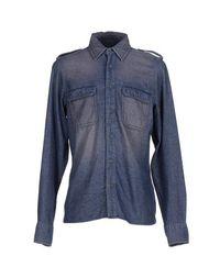 Джинсовая рубашка Robert Friedman