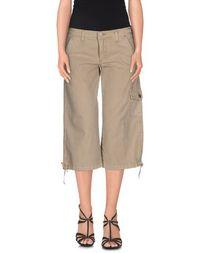 Джинсовые брюки-капри LIU •JO