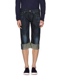 Джинсовые брюки-капри Evisu