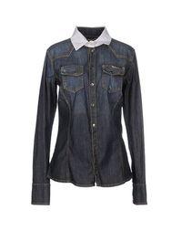Джинсовая рубашка Elisabetta Franchi Gold Label Jeans