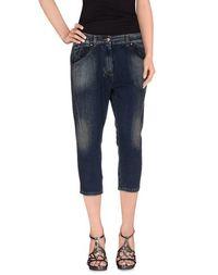 Джинсовые брюки-капри Exte