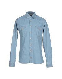 Джинсовая рубашка Junk DE Luxe