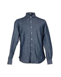Джинсовая рубашка John Marlow