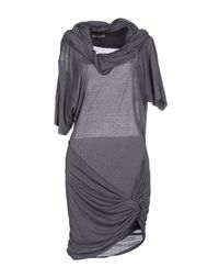 Платье до колена Pinko Grey