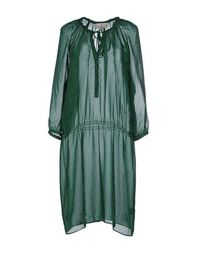 Платье до колена Essentiel