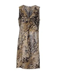 Платье до колена Giulia Galanti