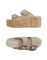 Сандалии Pinko