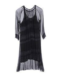 Платье до колена Raquel Allegra