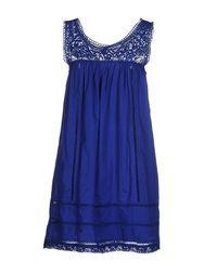 Короткое платье Bonheur