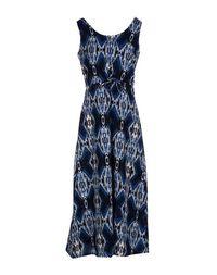Длинное платье Hope 1967