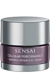Восстанавливающий крем для глаз от морщин Sensai