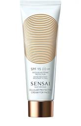 Солнцезащитный крем для лица c содержанием нано-частиц SPF15 Sensai
