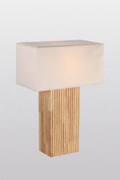 Настольная лампа Lucia Tucci