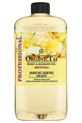 Масло для тела, 1000 мл Organic Tai