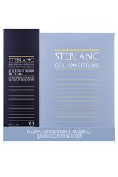 Набор «Обновление и защита» Steblanc