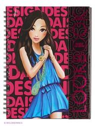 Ежедневники Daisy Design