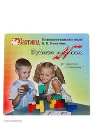 Кубики РНТойс