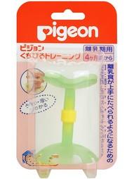 Прорезыватели PIGEON