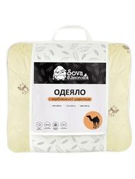 Одеяла Sova and Javoronok