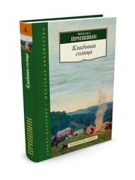 Книги Азбука