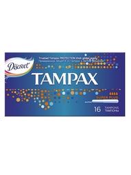 Тампоны гигиенические TAMPAX