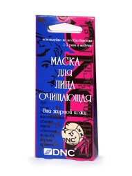 Косметические маски DNC