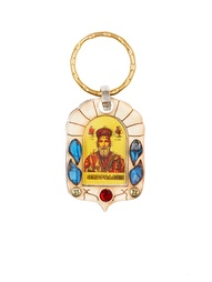 Брелоки Holy Land Collections