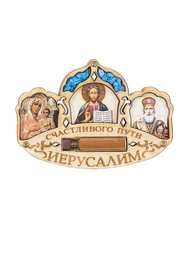 Магниты Holy Land Collections