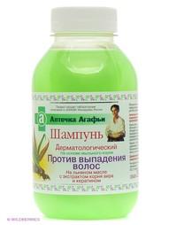 Шампуни Рецепты бабушки Агафьи