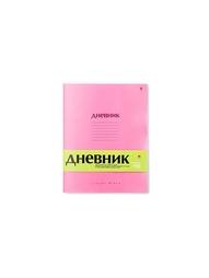 Дневники Альт
