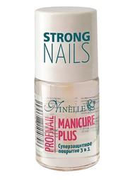 Средства для ногтей Ninelle