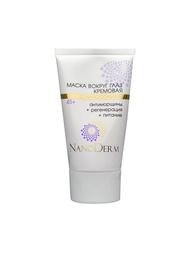 Косметические маски NanoDerm