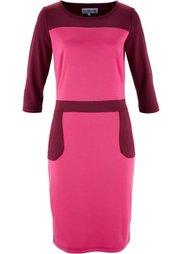 Платье дизайна Maite Kelly с рукавом 3/4 (ночная синь/лазурный) Bonprix