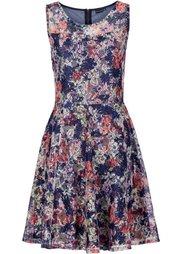 Платье (цвет белой шерсти/ярко-розовый) Bonprix