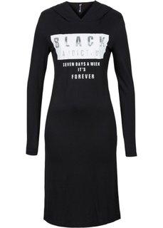 Трикотажное платье с капюшоном (серый меланж) Bonprix