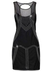 Платье (дымчато-розовый) Bonprix