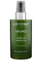 Экспресс-уход на основе ценных натуральных компонентов La Biosthetique