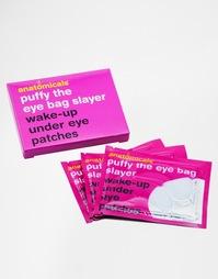 Восстанавливающие и снимающие припухлость диски для глаз Anatomicals