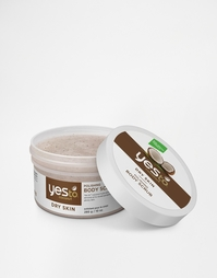 Скраб для тела Yes To Coconut 280g - Coconut