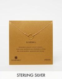 Позолоченное ожерелье Original Karma Dogeared - Золотой