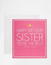 Открытка сестре на День рождения Happy Jackson - Мульти