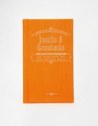 Книга Insults and Comebacks - Мульти Books