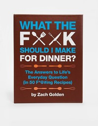 Книга What The FK Should I Make For Dinner - Мульти Books