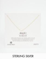 Ожерелье с жемчужиной Dogeared Maid of Honour - Золотой